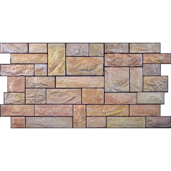 Panouri Decorative Stone Cut Yellow, PVC, SET 10 BUCATI, grosime 0.4 mm, suprafata totala acoperita 4.81 mp